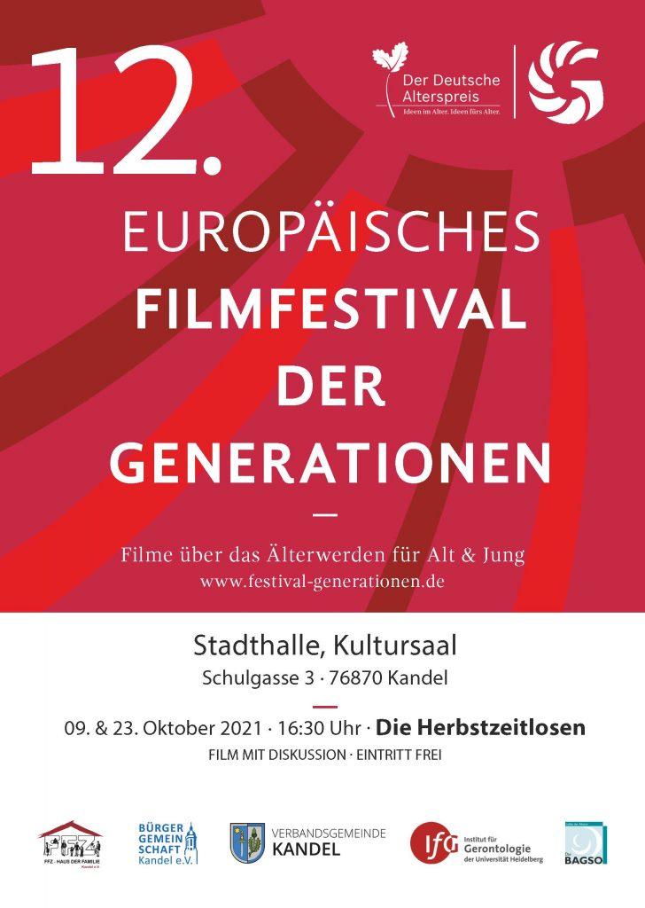 Europäisches Filmfestival